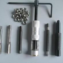 钢丝螺套使用方法、丝锥扳手工具、钢丝螺套厂家批发