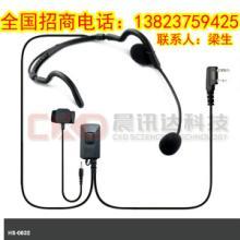 供应专用对讲机耳机哪里有专用对讲机耳机批发