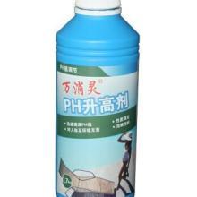 供应青岛泳池碱粉、青岛泳池PH升高剂、青岛泳池消毒药剂