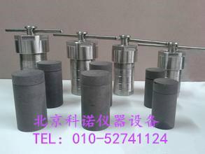 优质华南200ml耐高温280°水热反应釜供应商