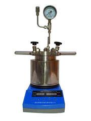 供应黑龙江100ML微型高压高温反应釜生产商