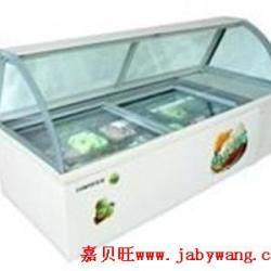 供應冰淇淋展示櫃冷柜