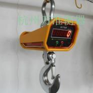 上海10t吊钩秤杭州电子吊秤吊磅图片