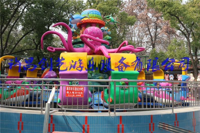 供应欢乐海洋岛多少钱一套 欢乐海洋岛场地 儿童游乐设备创艺游乐