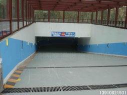 供应车库坡道防滑地坪图片
