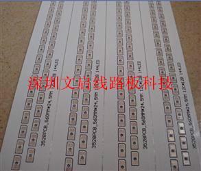 铝基板厂家专业生产XPE铝基板图片