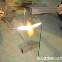 陕西防火玻璃