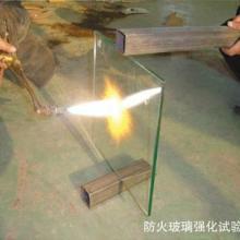供应陕西防火玻璃,陕西防火防弹玻璃,陕西特种玻璃