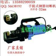 供应日本Ikura手提式钢筋切断机