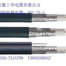 供应射频电缆ZR-SYVPP-75-2、ZC-SFFPP-75-5