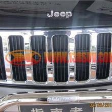 供应Jeep指南者中网 专业改装