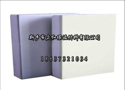 供应保温装饰一体化板