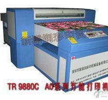供应XTR-7880A1系列万能平板打印机