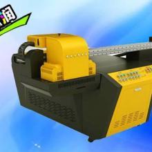 供应爱普生双喷头高速打印机