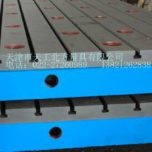 供应T型槽平板T型槽平台