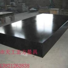 供应厂家直销天津大理石平板平台