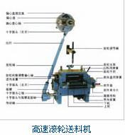 供应高速滚轮送料机,上海滚轮送料机厂家批发