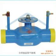 全焊接流量平衡阀整体式球阀/图片