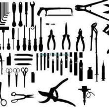 供应五金工具
