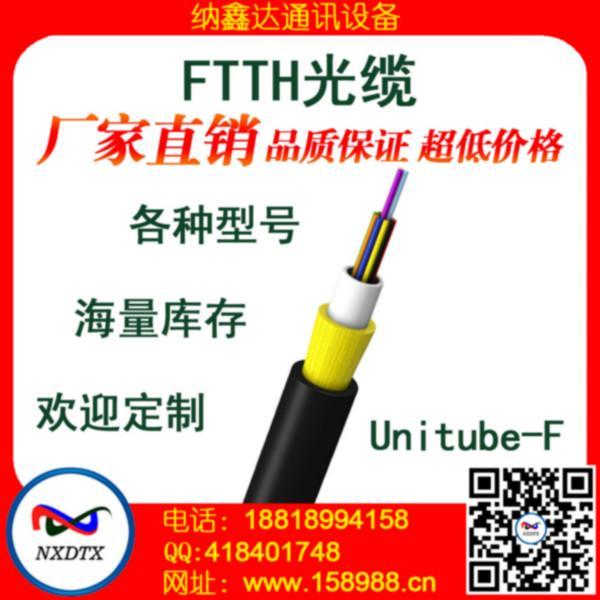 供应光纤线材哪里最便宜图片