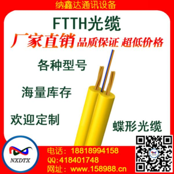 供应b1.1光缆图片