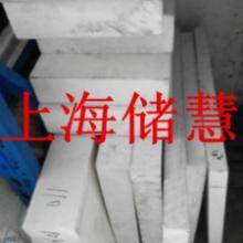 供应进口聚对苯二甲酸乙二酯板材PBT板