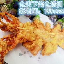 蒙古烤羊腿技术哪里学 烤羊肉串怎么做 哪里教轰炸大鱿鱼批发