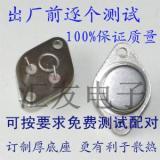 最好用的高反壓三極管2SC3058550V大電壓高頻三極管