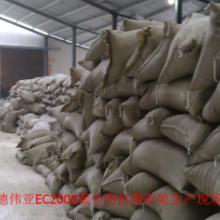供应新疆乌鲁木齐灌浆料/聚合物砂浆/界面剂批发