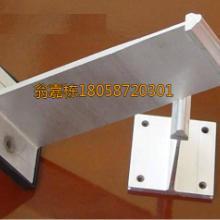 供应高立边铝镁锰板铝合金支座批发