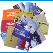 供应F08薄白卡复旦芯片可订做彩卡图片