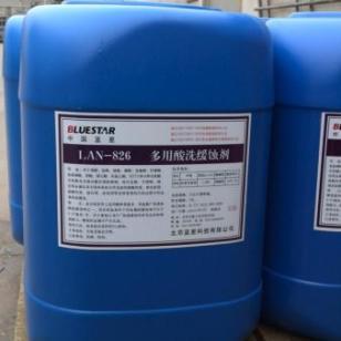 LAN-826多用酸洗缓蚀剂图片