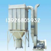 供应优洁漏斗集尘机漏斗脉冲除尘器|脉冲集尘机|不锈钢集尘机
