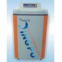 供应矿石分析仪 WISDOM-6600