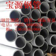 供应巢湖市太钢集团16Mn无缝钢管现货销售批发