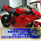供应杜卡迪1098跑车型号价格 杜卡迪摩托车 摩托车价格