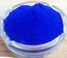 供应蓝色颜料批发