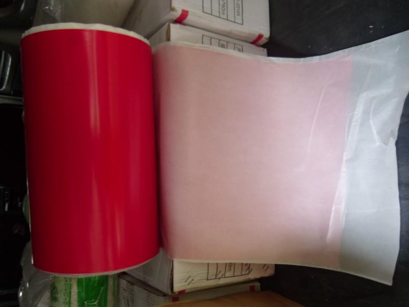 供应水钻饰品专用胶膜