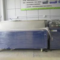供应双功能自动化研磨机