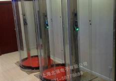 上海北强电子有限公司简介