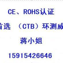 供应直流电机欧盟CE认证NB公告机构发证
