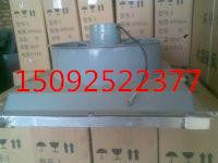 供应鑫达养殖设备温控设备制造厂