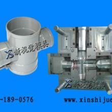 供应PVC顺水四通模具,四通管件模具价格,四通管件模具厂家图片