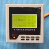 供应变电站无线测温电气接点测温装置开关柜测温装置