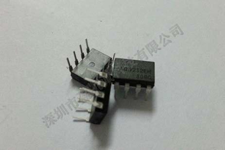 供应光耦继电器/继电器厂家/继电器供应