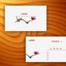 供应郑州高档名片印刷,郑州专业名片印刷,郑州特殊名片印刷