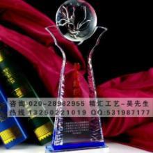 供应上海水晶奖牌制作,上海市花水晶奖杯,白玉兰奖杯制作,广州奖杯厂家
