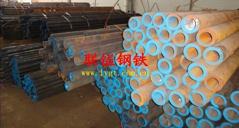 联镒Q235碳素结构钢厚壁Q235无缝钢管Q235低碳钢管