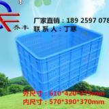 济南塑料周转箱厂家/滨州塑料豆腐