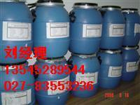 供应丁酸生产厂家